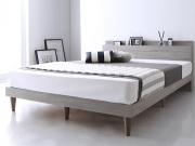 棚・コンセント付き すのこベッド【Alcester】オルスター