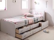 照明・コンセント付き収納ベッド【Amelie】アメリ