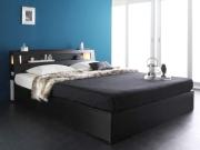 照明・棚・コンセント付き大容量収納ベッド【Farben】ファーベン
