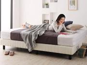 高級ホテルの上質な寝心地をご家庭に! ホテルダブルクッション マットレスボトムベッド