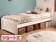 ショート丈 コンセント付きすのこベッド【Petit-Bunny】プチバニー