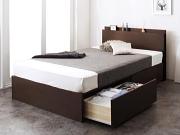 国産・コンセント付き収納ベッド【Rhino】ライノ
