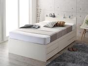 国産・コンセント付き収納ベッド【Salberg】サルベルグ