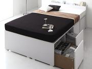 高さが選べる棚・コンセント付き収納ベッド【Schachtel】シャフテル