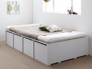 高さが選べる大容量収納ベッド【Semper】センペール