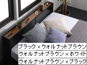 棚・コンセント付き収納ベッド【Separate】セパレート