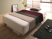 日本製で最高の寝心地! WAZA ワザ