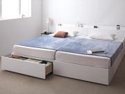 家族一緒に寝られる 連結できる収納ベッド【バイトブリック】棚・コンセント付き